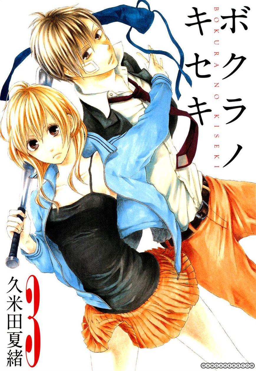 Bokura no Kiseki 9 Page 1