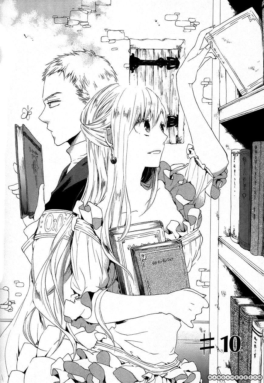 Bokura no Kiseki 10 Page 2