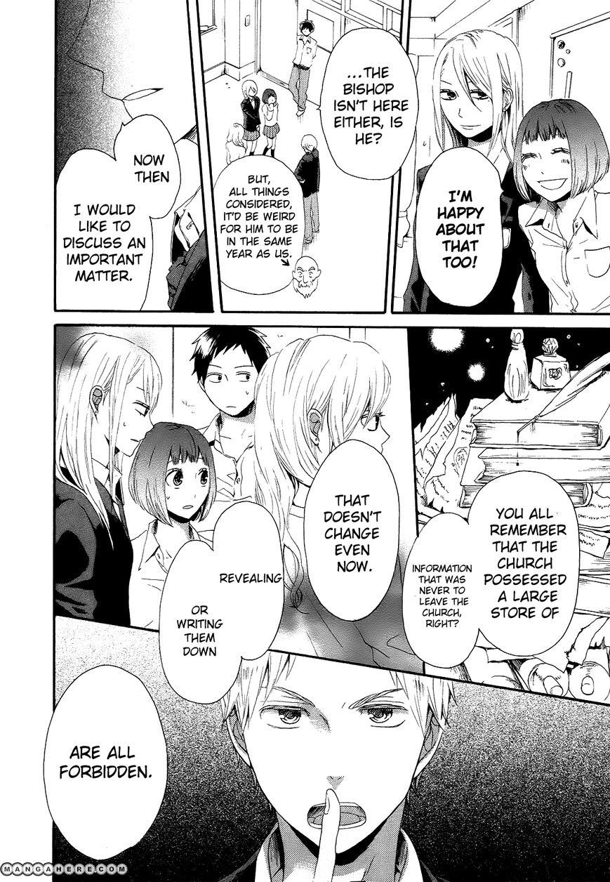 Bokura no Kiseki 11 Page 2