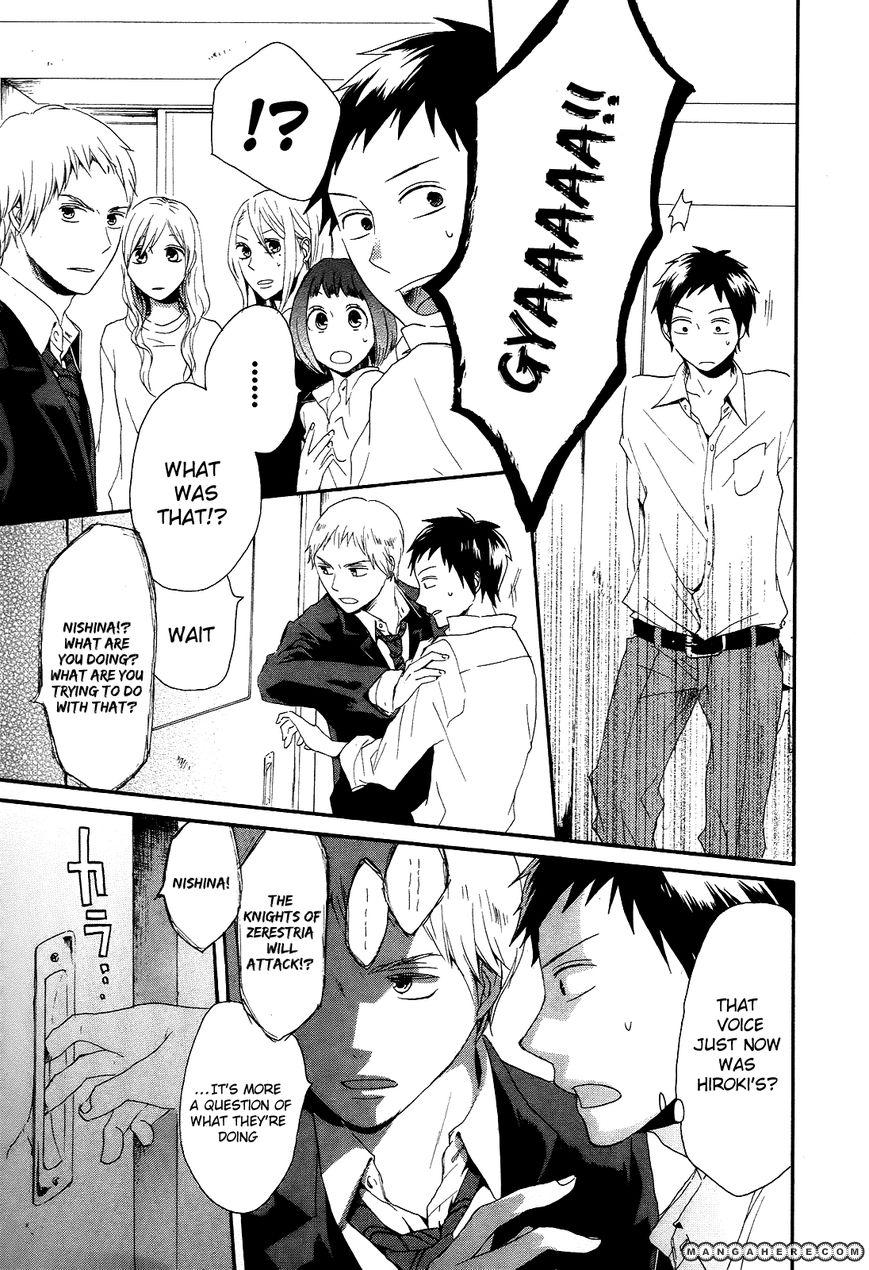 Bokura no Kiseki 11 Page 5