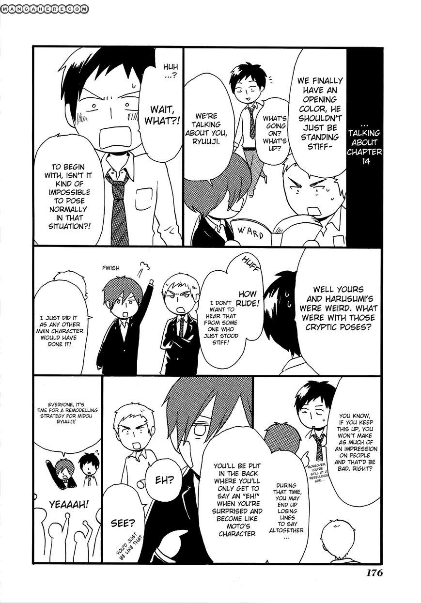 Bokura no Kiseki 15.5 Page 3