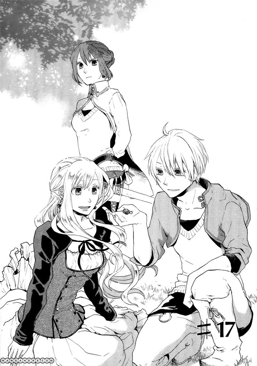 Bokura no Kiseki 17 Page 1
