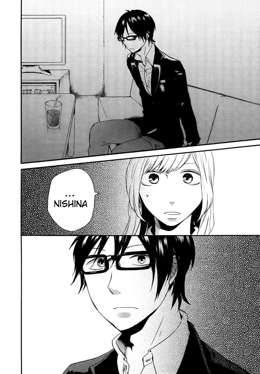 Bokura no Kiseki 23 Page 2