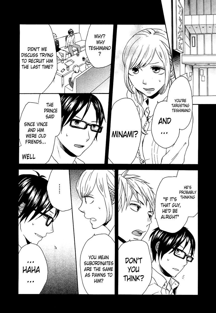 Bokura no Kiseki 27 Page 2
