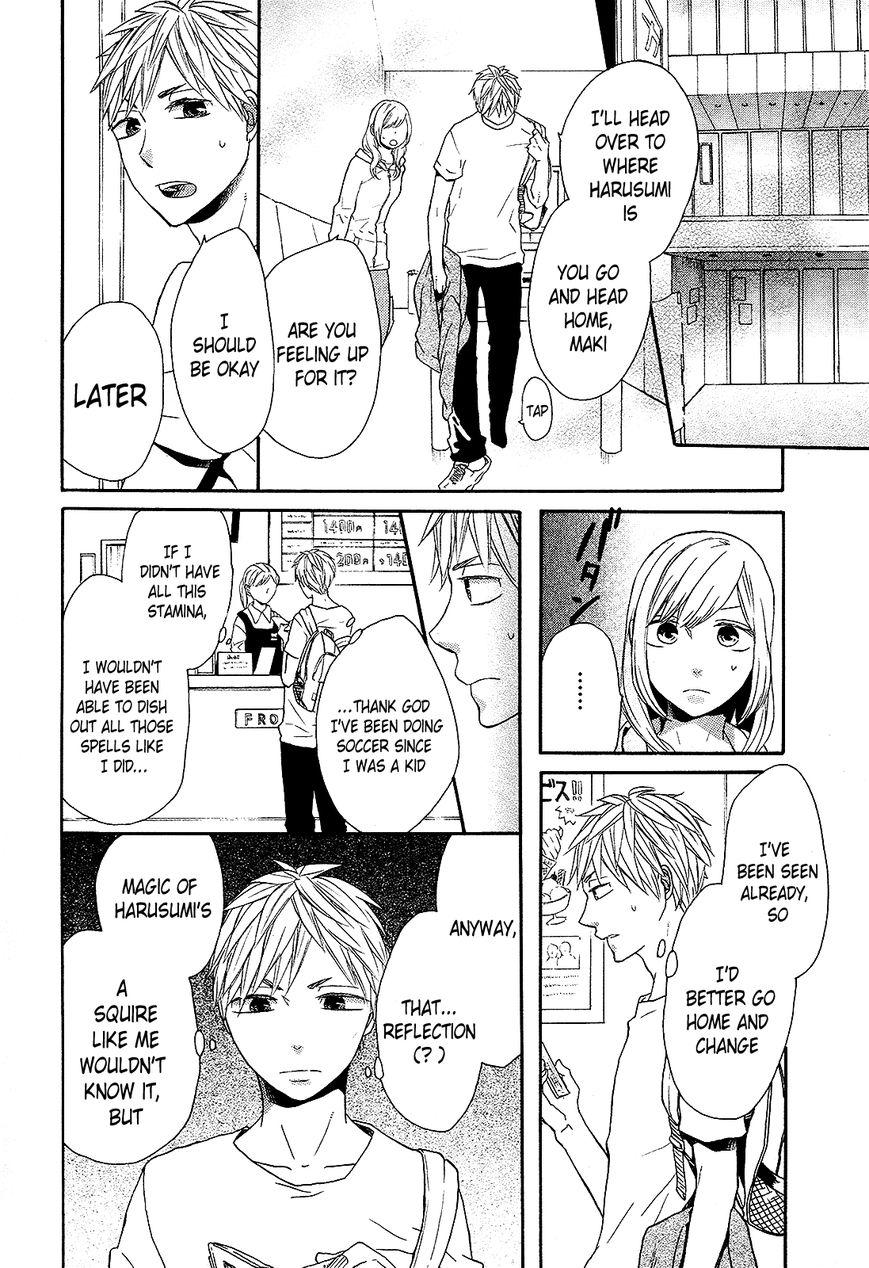 Bokura no Kiseki 30 Page 2