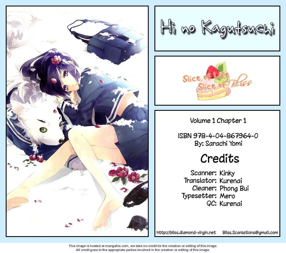 Hi no Kagutsuchi 1 Page 1
