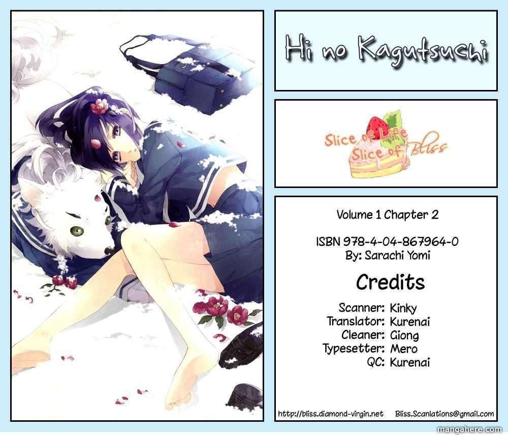 Hi no Kagutsuchi 2 Page 1