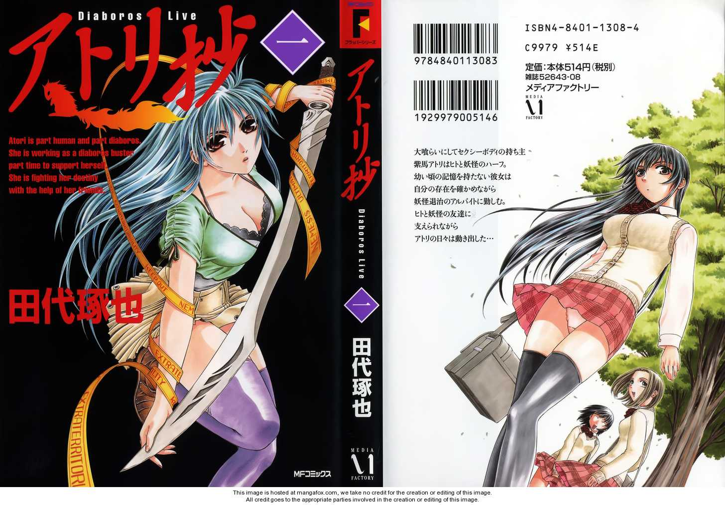 Atori Shou 0.1 Page 2