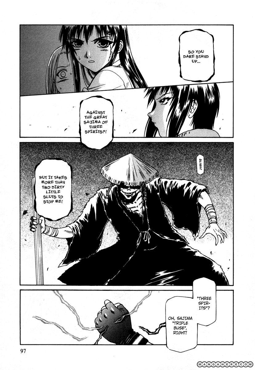 Atori Shou 6 Page 1