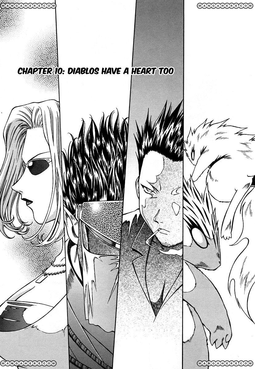 Atori Shou 10 Page 2