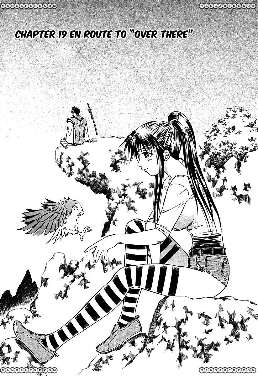 Atori Shou 19 Page 1