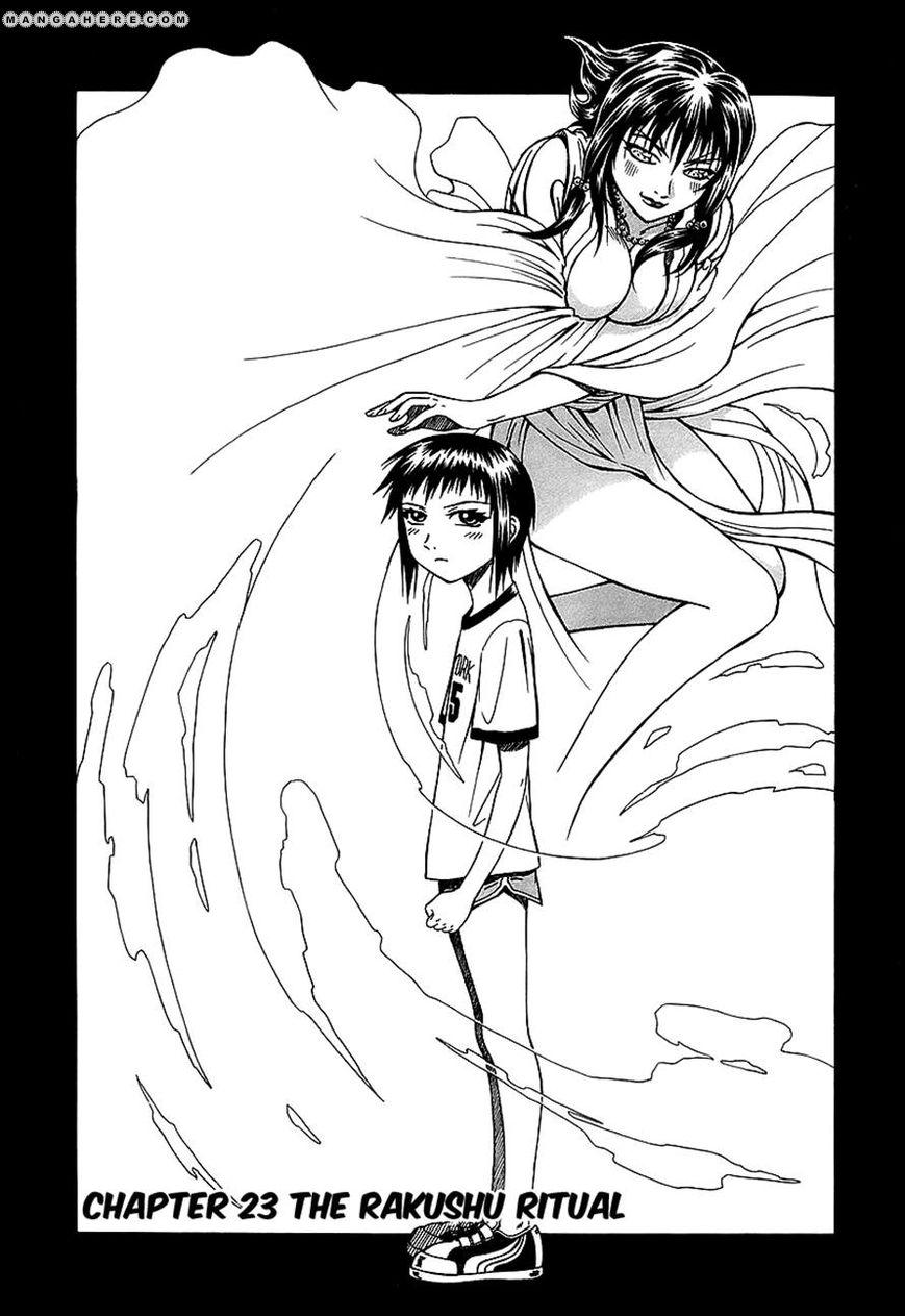 Atori Shou 23 Page 1