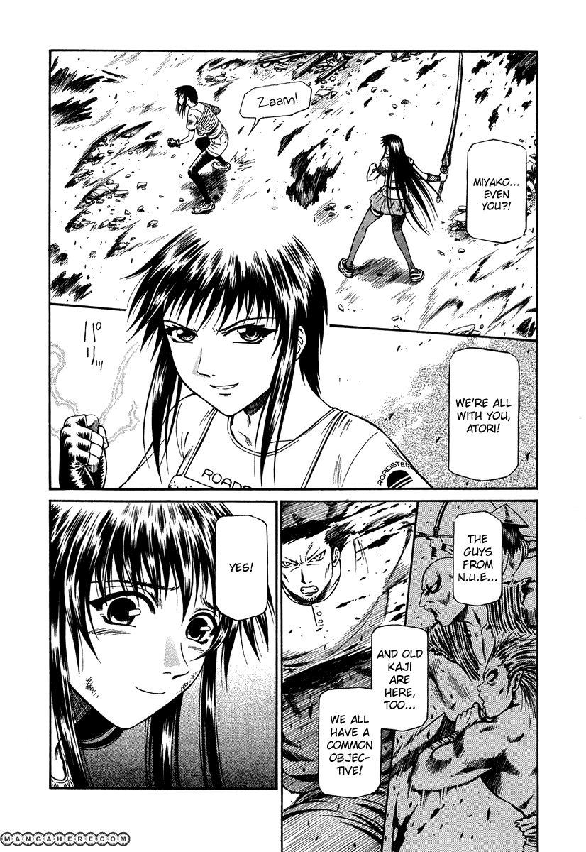 Atori Shou 34 Page 3