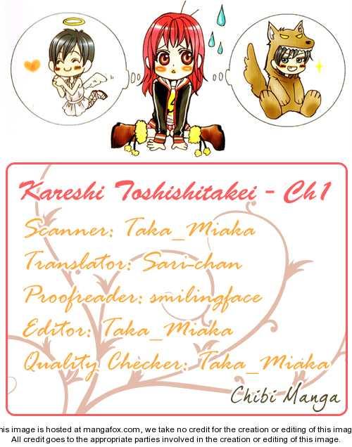 Kareshi Toshishitakei 1 Page 1