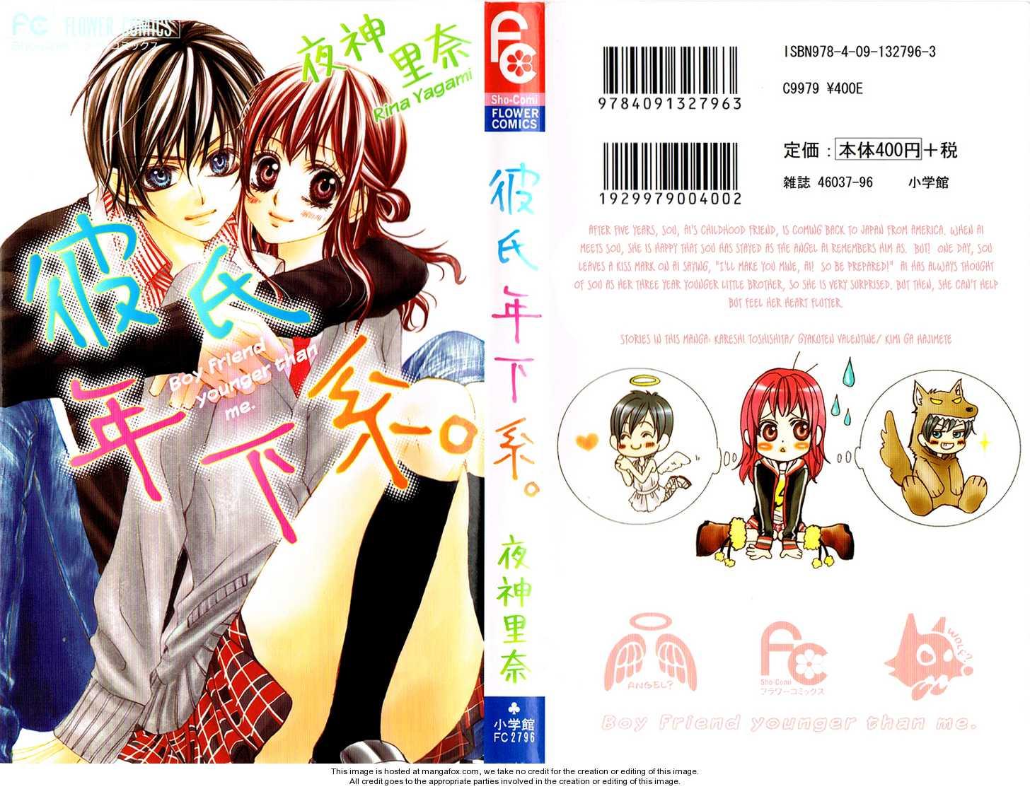 Kareshi Toshishitakei 1 Page 2