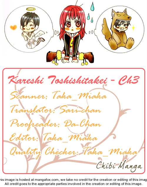 Kareshi Toshishitakei 3 Page 1