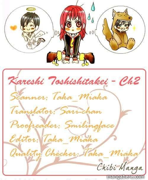 Kareshi Toshishitakei 4 Page 1