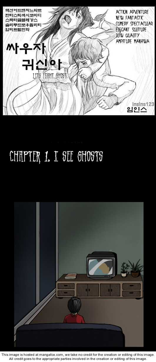 Let's Fight Ghost 1 Page 1