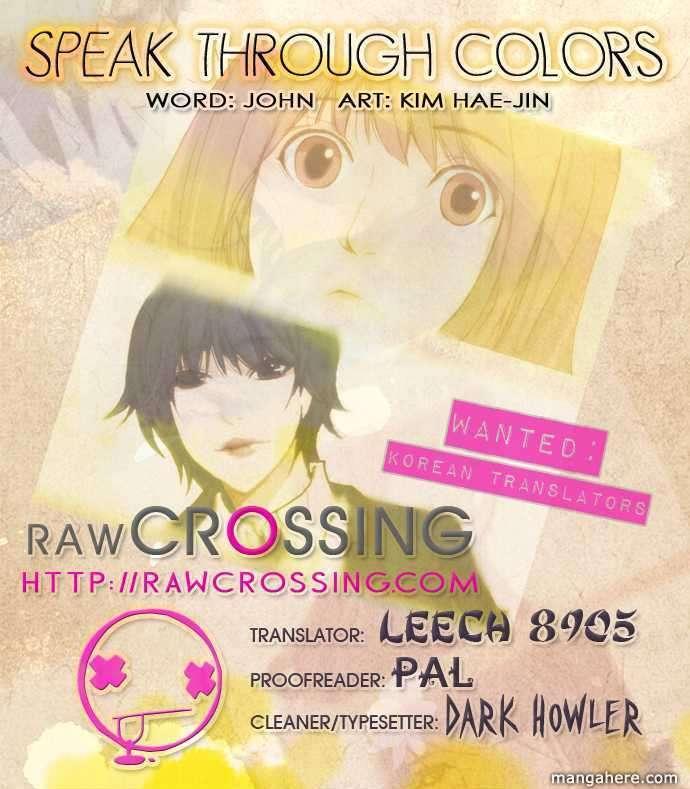 Speak Through Colors 4 Page 1