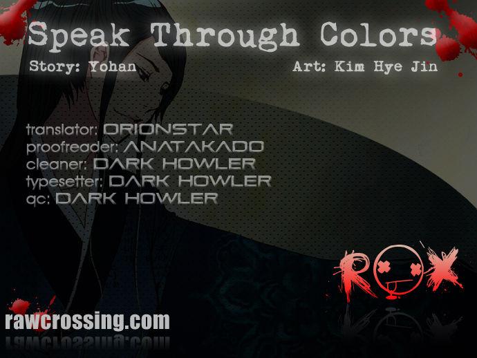 Speak Through Colors 19 Page 1