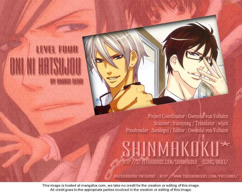 Oni ni Hatsujou 4 Page 1