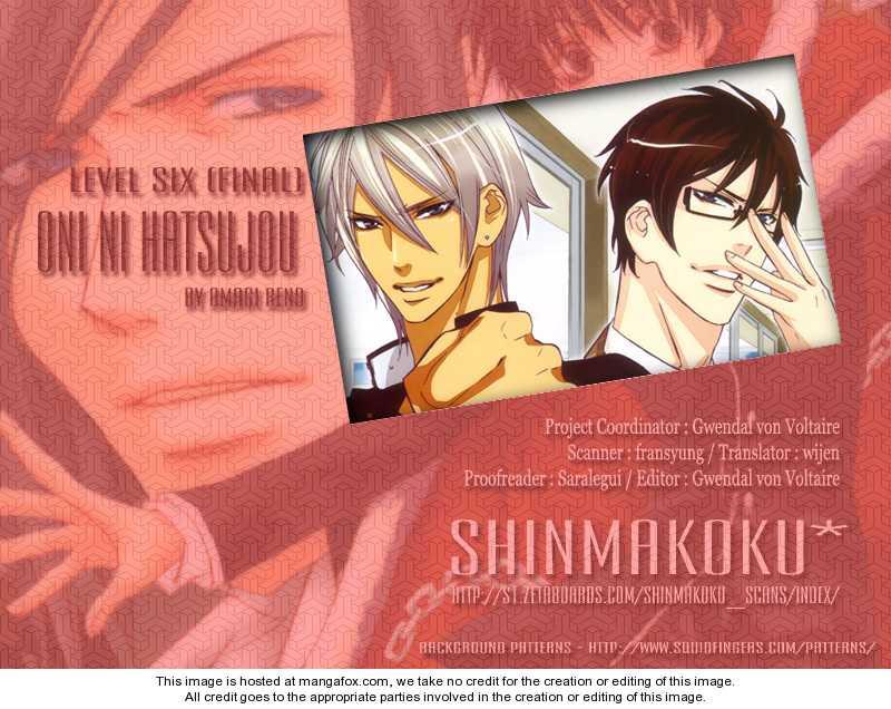 Oni ni Hatsujou 6 Page 1