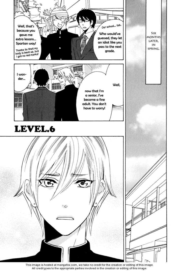 Oni ni Hatsujou 6 Page 2