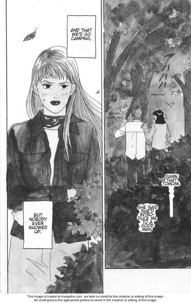 Green (NINOMIYA Tomoko) 1 Page 4