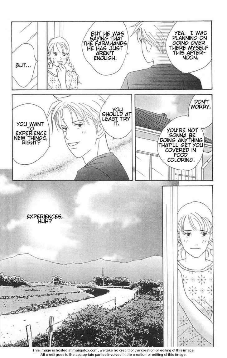 Green (NINOMIYA Tomoko) 3 Page 3