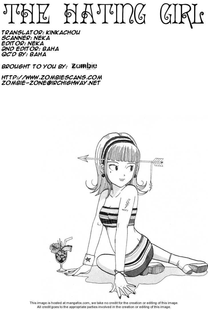 Subete ni Iya Girl 39 Page 1