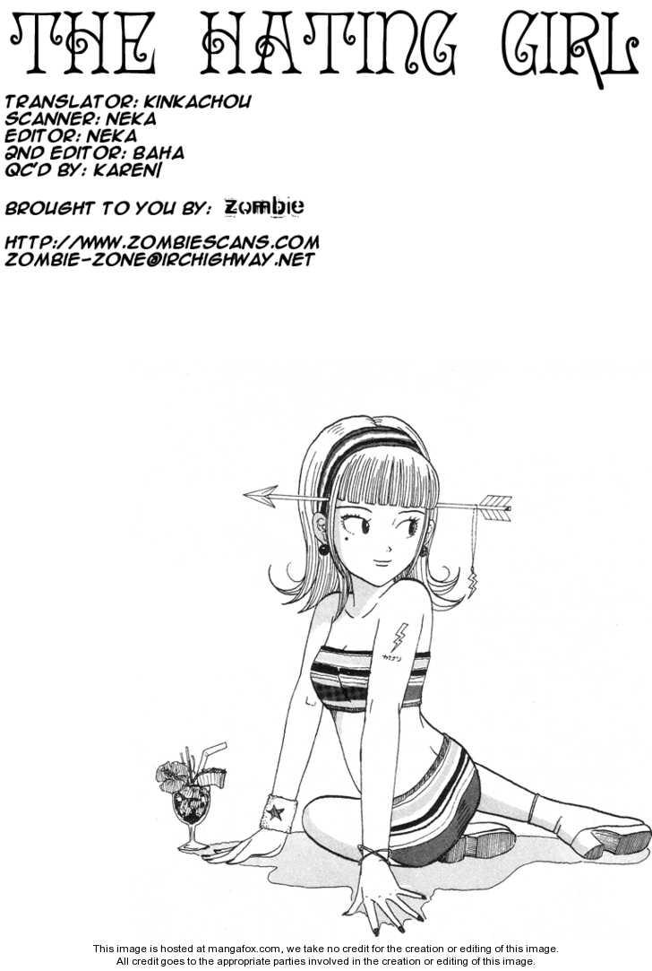 Subete ni Iya Girl 59 Page 1