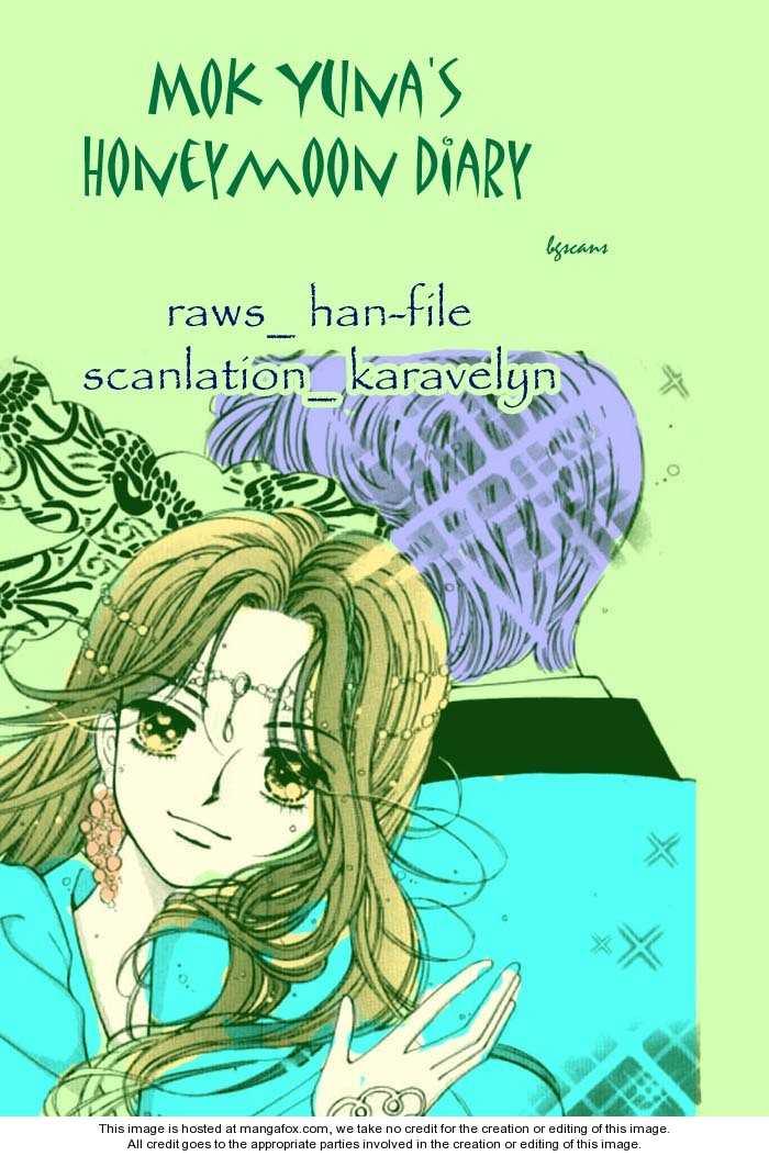 Mok Yuna's Honeymoon Diary 2 Page 1