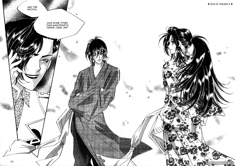 yuna manga: