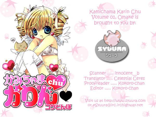 Kamichama Karin Chu♥ 3.5 Page 1