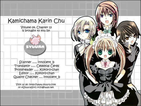 Kamichama Karin Chu♥ 13 Page 1