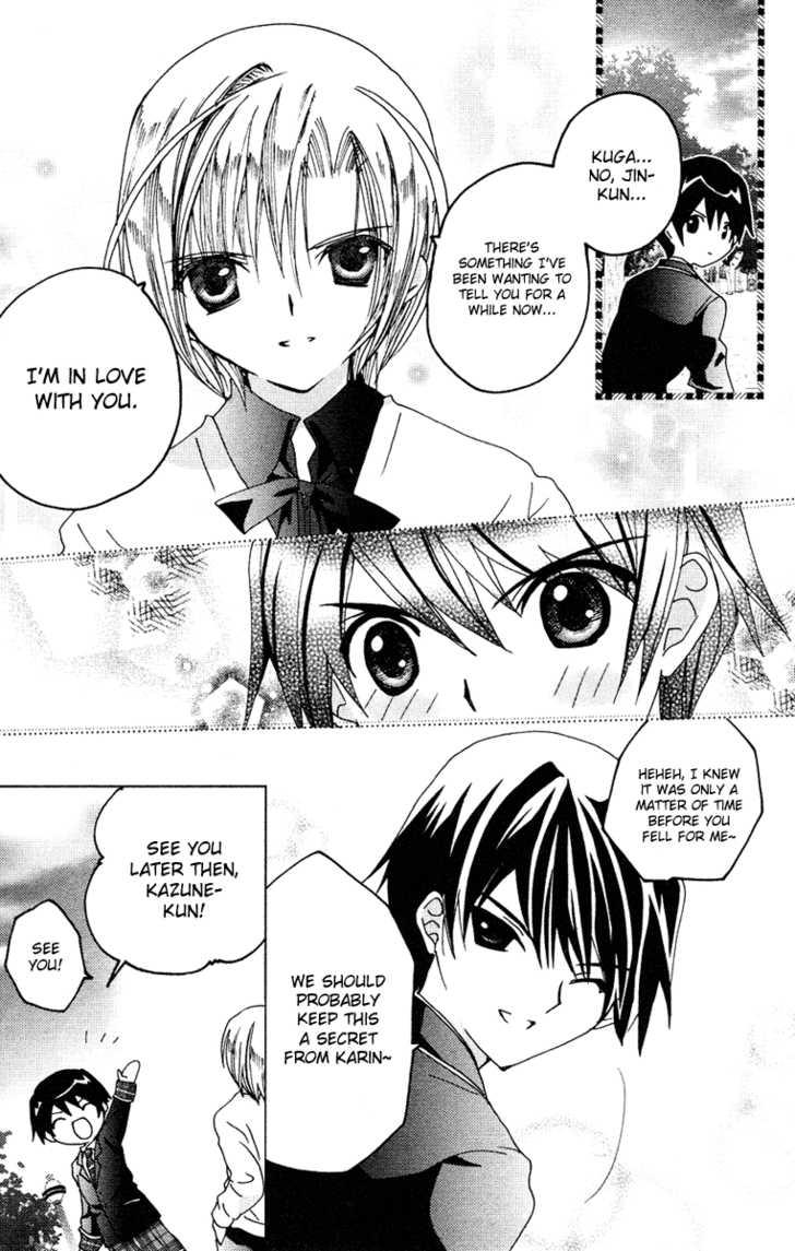 Kamichama Karin Chu♥ 14 Page 1
