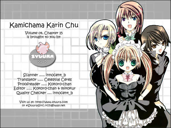 Kamichama Karin Chu♥ 15 Page 1