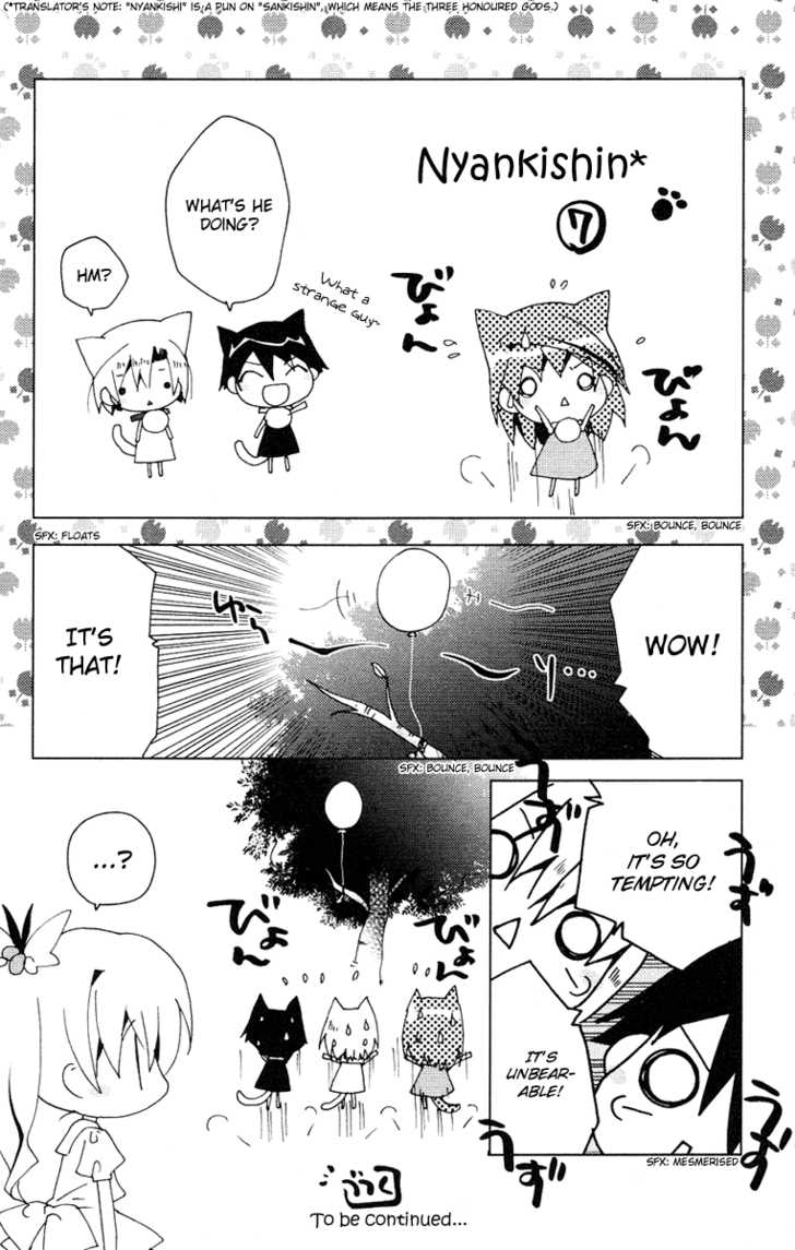 Kamichama Karin Chu♥ 15.5 Page 2