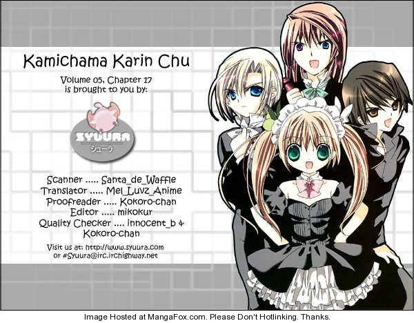 Kamichama Karin Chu♥ 17 Page 1
