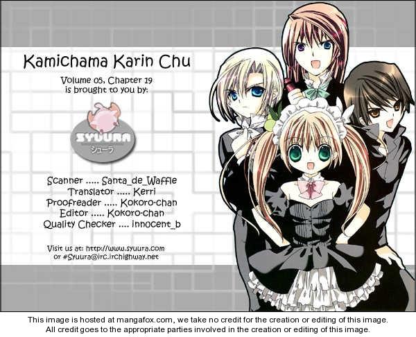 Kamichama Karin Chu♥ 19 Page 1