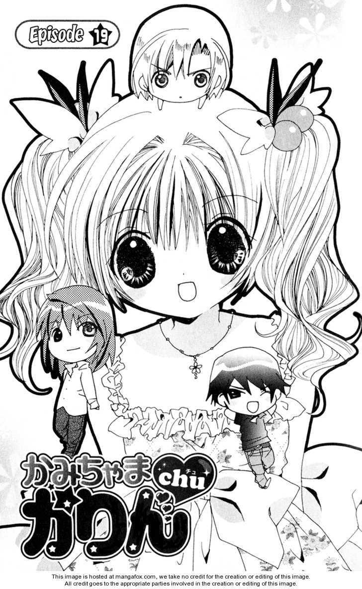 Kamichama Karin Chu♥ 19 Page 2