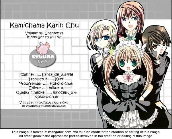 Kamichama Karin Chu♥ 21 Page 1