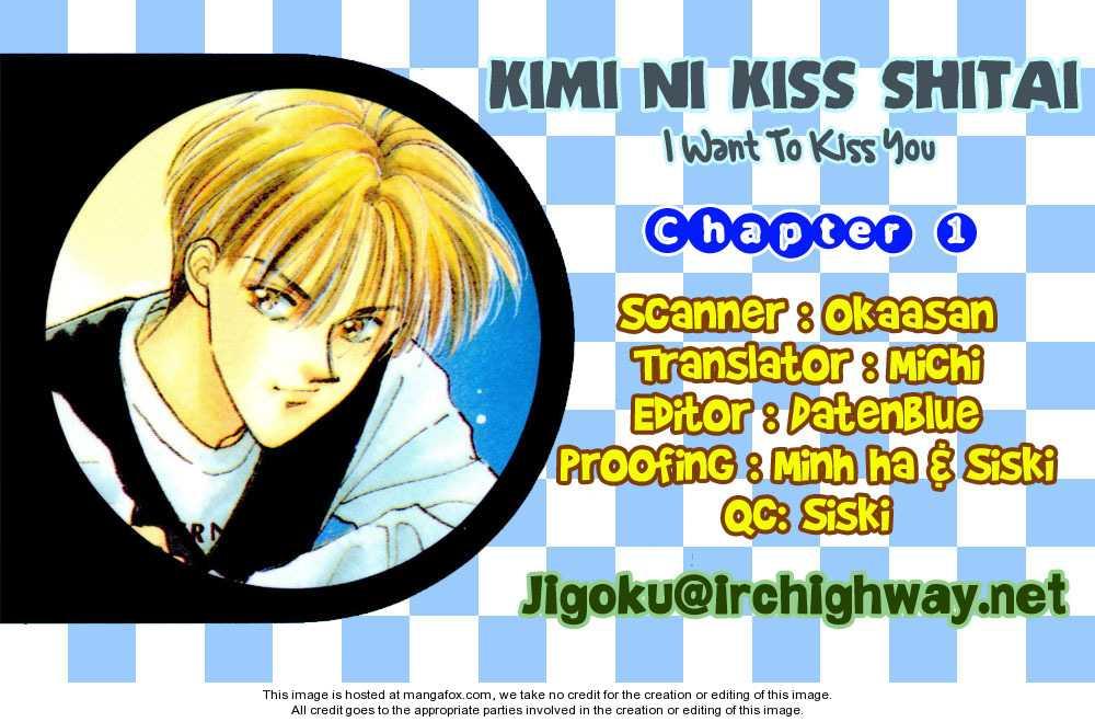 Kimi ni Kiss Shitai 1 Page 2