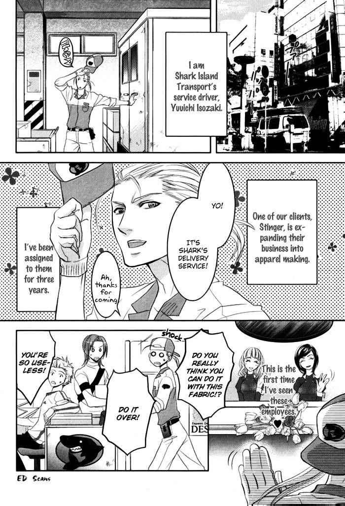Versus x Lovers 5 Page 3