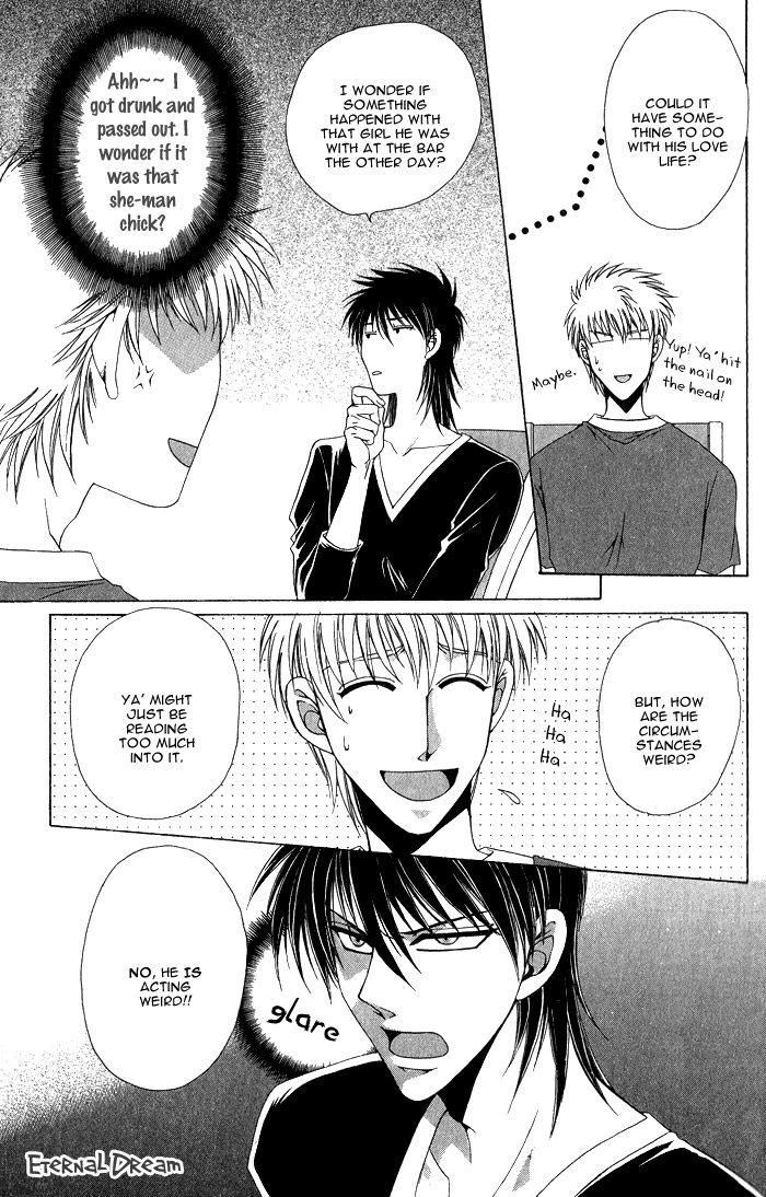 Doko ga Ikenai!? 4 Page 3
