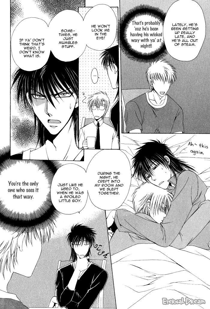 Doko ga Ikenai!? 4 Page 4