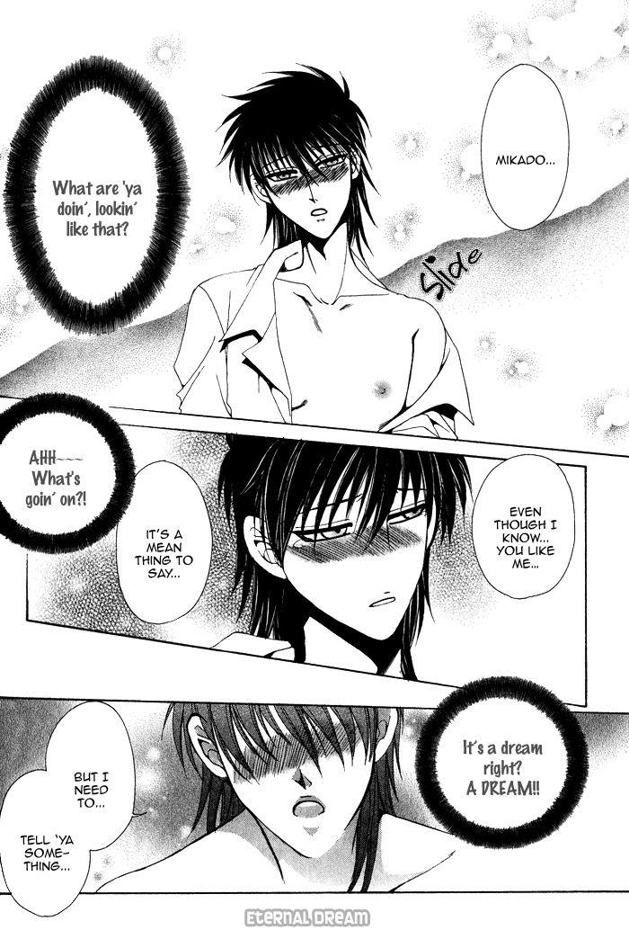 Doko ga Ikenai!? 6 Page 2