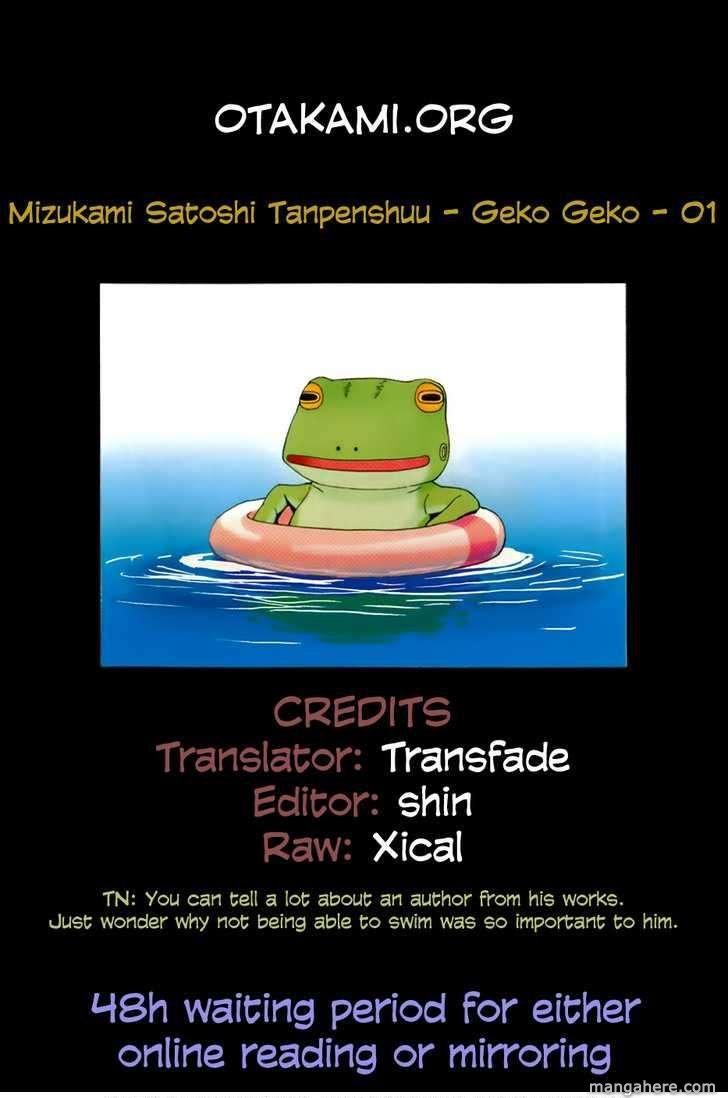 Mizukami Satoshi Tanpenshuu 1 Page 1