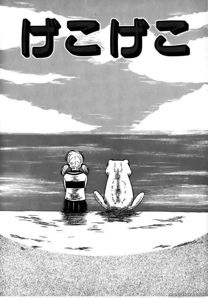 Mizukami Satoshi Tanpenshuu 1 Page 2