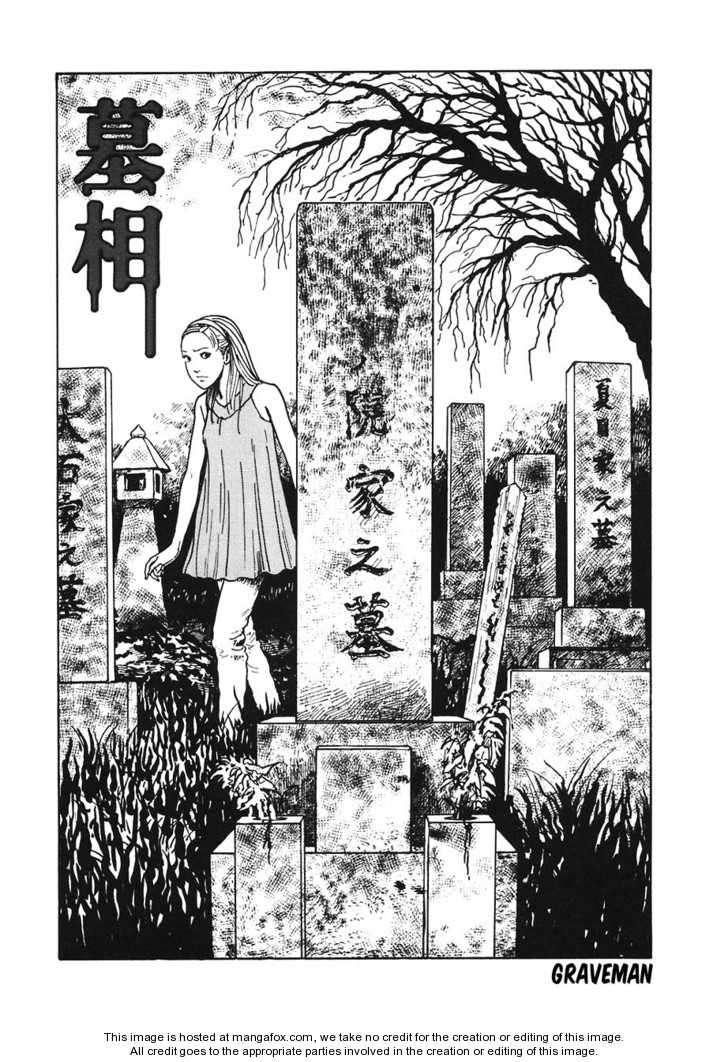 Mimi No Kaidan 3 Page 2
